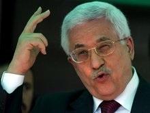Аббас назвал Израиль тормозом мирного процесса