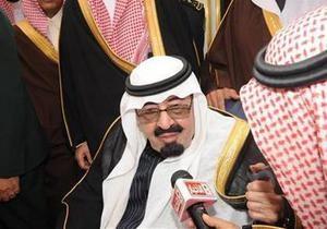 Саудовская Аравия запретила проведение митингов