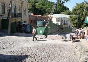 Киевляне обеспокоены возможным строительством многоэтажных зданий на Андреевском спуске