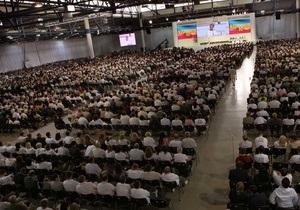 Батьківщина планирует провести съезд партии весной