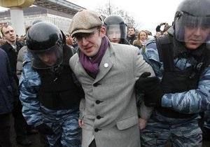 В Москве задержали более 50 человек за попытку прорваться на Красную площадь