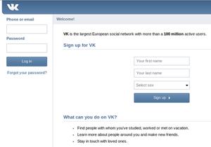 интернет - СМИ - ВКонтакте: Холодные игры: Пользователи ВКонтакте закачивают запрещенную музыку под новыми названиями