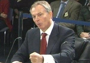 Блэр: Британия самостоятельно приняла решение по участию в войне в Ираке