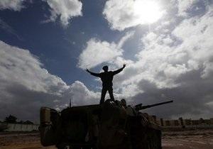 ПНС рассчитывает закончить войну в Ливии через 10-15 дней