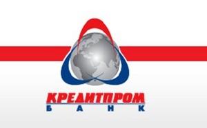 Иностранным кредиторам переходит контроль над 49% Кредитпромбанка