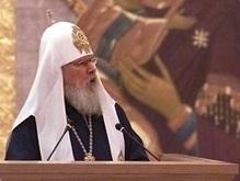 Алексий II призвал покончить с притеснением православных в Украине