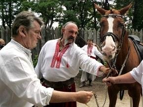 Ющенко едет на Запорожскую Сечь