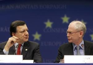 Президент ЕС и глава Еврокомиссии договорились о разделе полномочий на саммитах G-8 и G-20