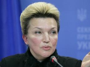Богатырева отправилась на два дня в Польшу