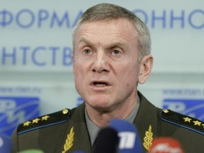 Генштаб: У России не было плана по захвату Тбилиси