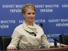 Тимошенко решила не критиковать министра в день его рождения