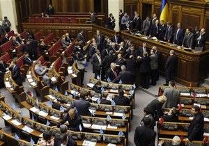 Рада приступила к рассмотрению проекта госбюджета-2011 во втором чтении