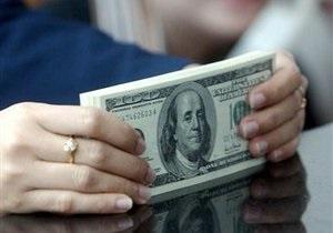 Украинский госбанк отложил размещение еврооблигаций