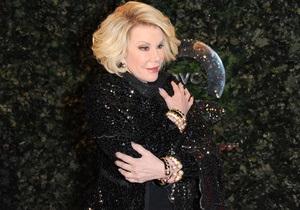 Телеведущая Джоан Риверс назвала Анну Винтур ведьмой с метлой