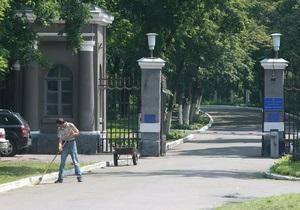 Корреспондент: Заповедники элиты. Дачи украинских чиновников в государственных домах отдыха