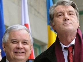 Польша заявила, что в газовом споре права Украина