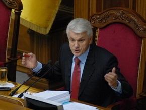 Литвин закрыл Раду: Мы толкаем страну в пропасть