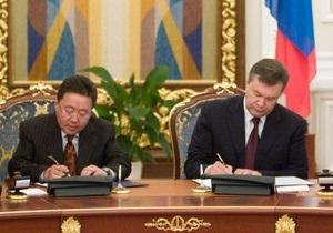 В Раде создали группу украино-монгольской дружбы