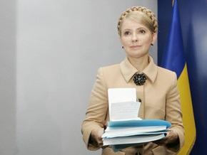 Тимошенко опровергла слухи о своей отставке