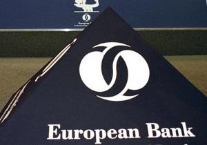 В ЕБРР считают, что для привлечения инвестиций страны должны провести ребрендинг