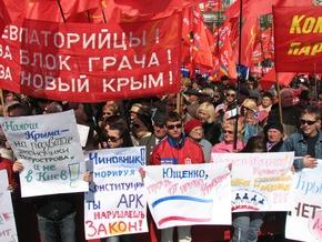 Крымские сторонники КПУ потребовали создания союзного государства с РФ и Беларусью