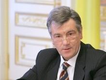 Ющенко отбыл в Швейцарию