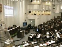 Совет Федерации России признал независимость Абхазии и Южной Осетии