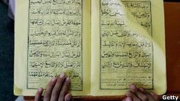 Би-би-си: Заменит ли арабский алфавит кириллицу в чеченском языке?
