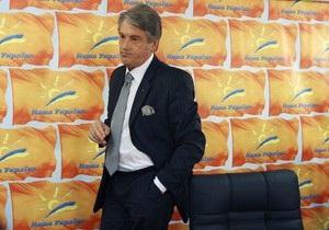 Ющенко: Тимошенко была готова продлить базирование ЧФ в Украине на 50 лет