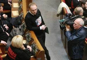 Рыбак направил в ВАСУ представление о лишении Власенко депутатского мандата