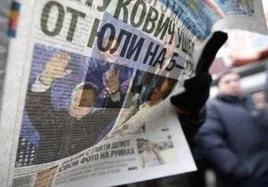 Ъ: Боевиков Виктора Януковича глушат взрывами Юлии Тимошенко