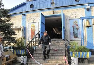Милиция задержала подозреваемых в организации взрыва в Запорожье