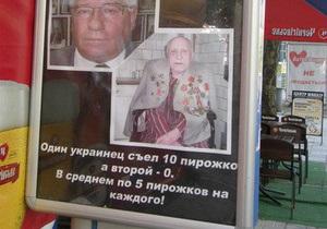 В Николаеве демонтировали плакаты с математиком Перельманом и регионалом Чечетовым
