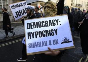 В Британии запретили организацию Мусульмане против крестовых походов