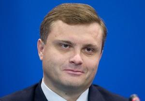 Главе Администрации Януковича исполнилось 40 лет