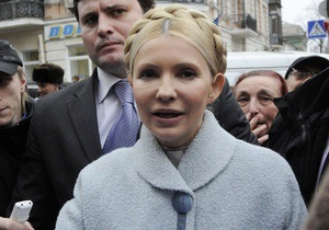 Apple подарила Юлии Тимошенко iPad2 с дизайном от Louis Vuitton