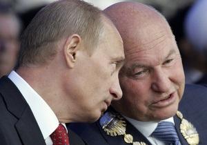Медведев сообщил Путину об отставке Лужкова еще до подписания указа