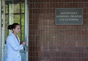 Власенко и пенитерциарная служба обменялись заявлениями по поводу приезда немецких врачей