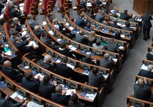 Ъ: Внесенный правящим большинством законопроект о выборах претерпел ряд изменений