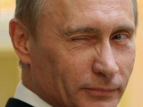 Путин: Россия принимает вызов стать ярким государством