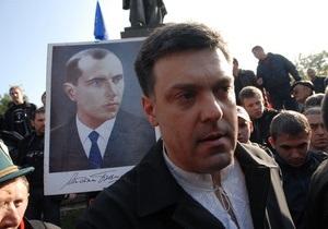 НГ: Националисты готовы взять Раду