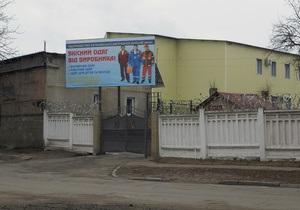 Для осужденных Качановской колонии провели дистанционную экскурсию