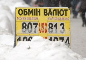 Курс гривны к доллару: на межбанке доллар упал ниже восьми