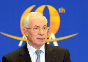 Азаров допустил, что реформа позволит украинцам добровольно переходить на повышенный пенсионный возраст