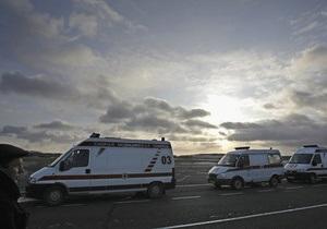 В России 20 человек получили травмы из-за взрыва газа на свадьбе