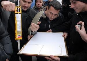 Фотогалерея: Здесь был Мазурок. Члены Братства попытались установить мемориальную доску каравановскому стрелку