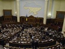 Депутаты утвердили госбюджет-2008 в первом чтении