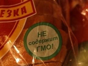 Кабмин ввел обязательную маркировку содержания ГМО в продуктах