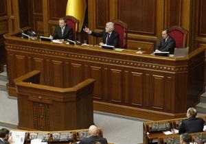 Рада приняла новую редакцию Бюджетного кодекса