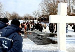 Крещение Господне - крещенское купание - Госслужба ЧС призывает украинцев к осторожности во время празднования Крещения